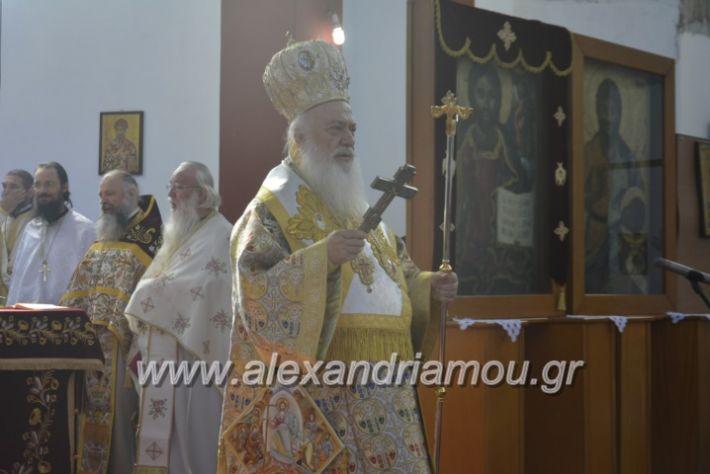 alexandriamou_kirilosmethodios11.5.19032