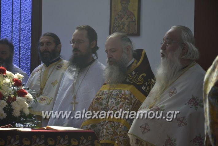 alexandriamou_kirilosmethodios11.5.19033