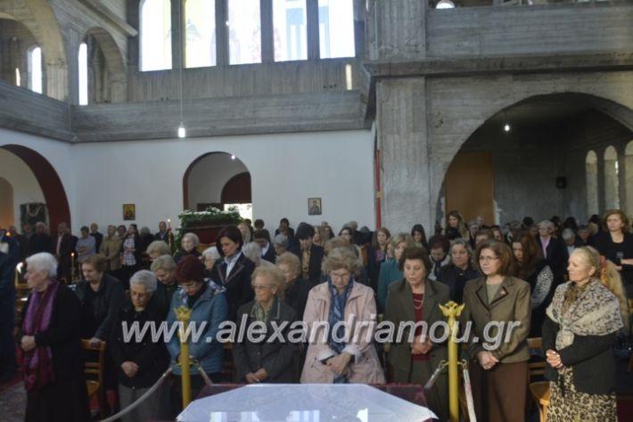 alexandriamou_kirilosmethodios11.5.19040