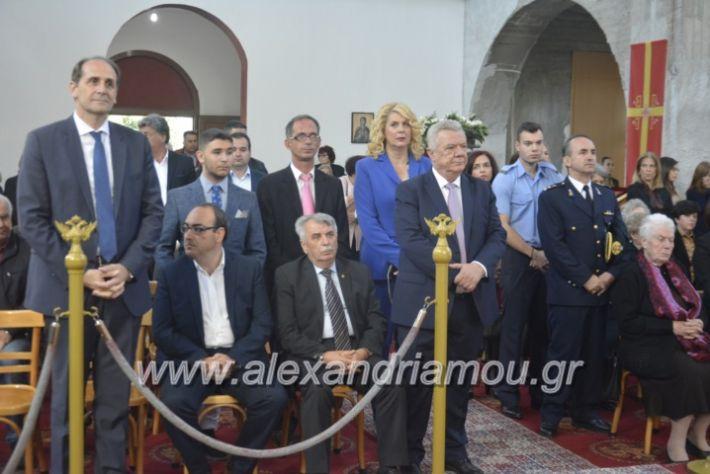 alexandriamou_kirilosmethodios11.5.19050