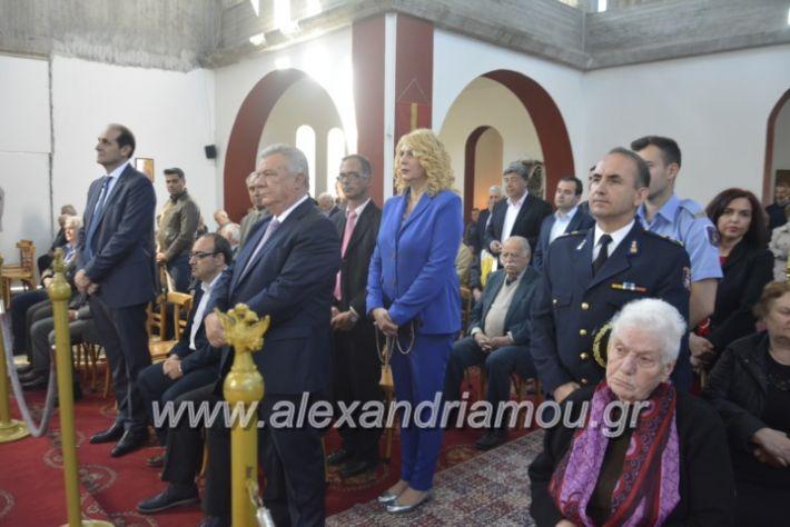alexandriamou_kirilosmethodios11.5.19057