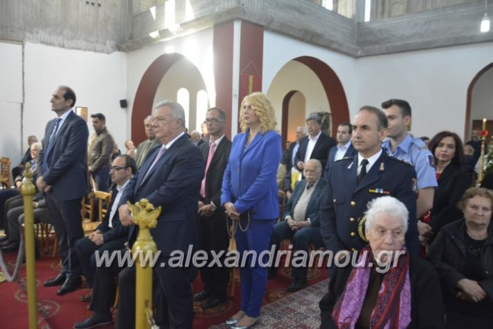 alexandriamou_kirilosmethodios11.5.19059