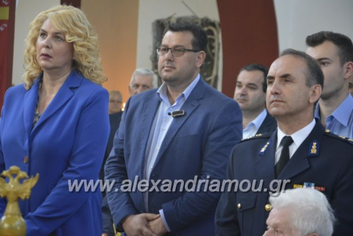 alexandriamou_kirilosmethodios11.5.19060