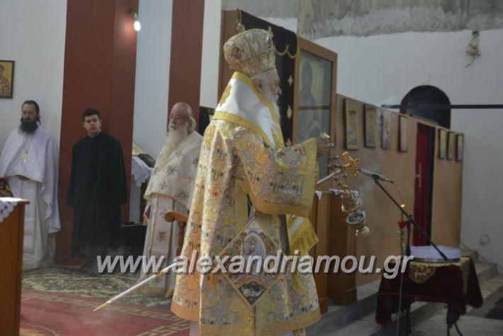 alexandriamou_kirilosmethodios11.5.19068