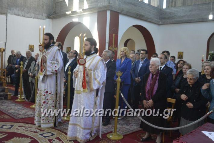 alexandriamou_kirilosmethodios11.5.19069
