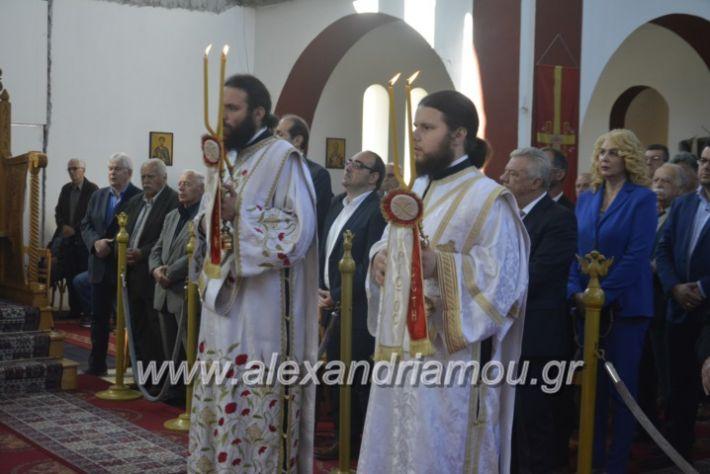 alexandriamou_kirilosmethodios11.5.19070