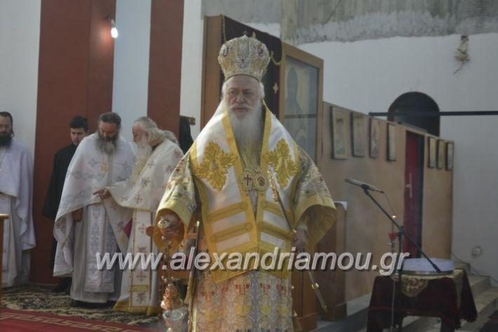 alexandriamou_kirilosmethodios11.5.19071