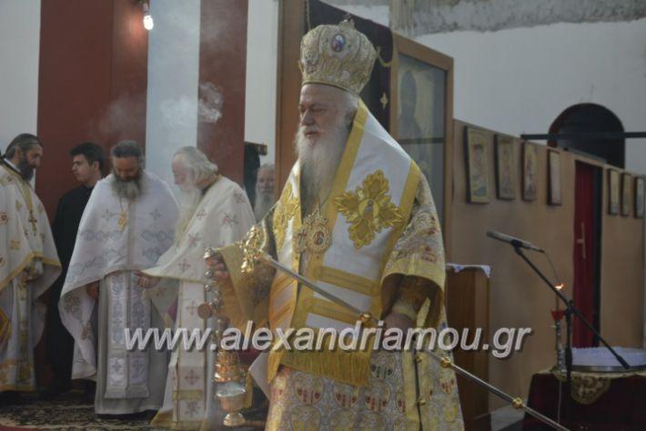 alexandriamou_kirilosmethodios11.5.19072