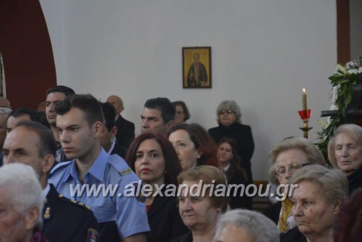 alexandriamou_kirilosmethodios11.5.19077