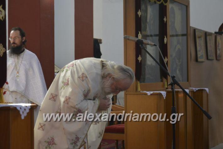alexandriamou_kirilosmethodios11.5.19080
