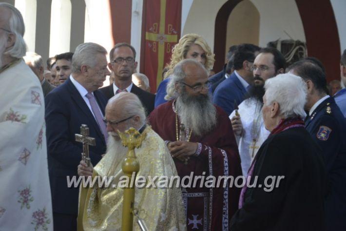 alexandriamou_kirilosmethodios11.5.19089