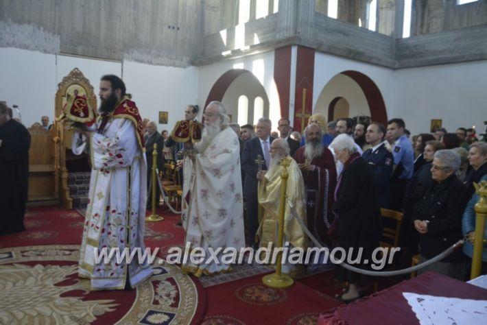 alexandriamou_kirilosmethodios11.5.19090