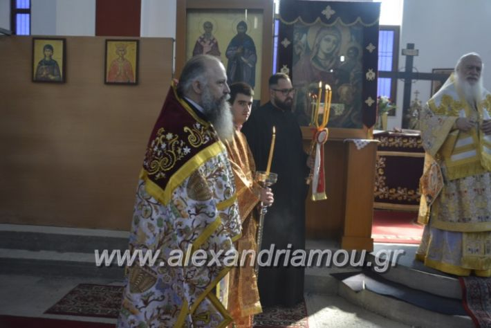 alexandriamou_kirilosmethodios11.5.19093