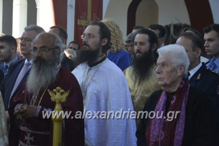 alexandriamou_kirilosmethodios11.5.19095