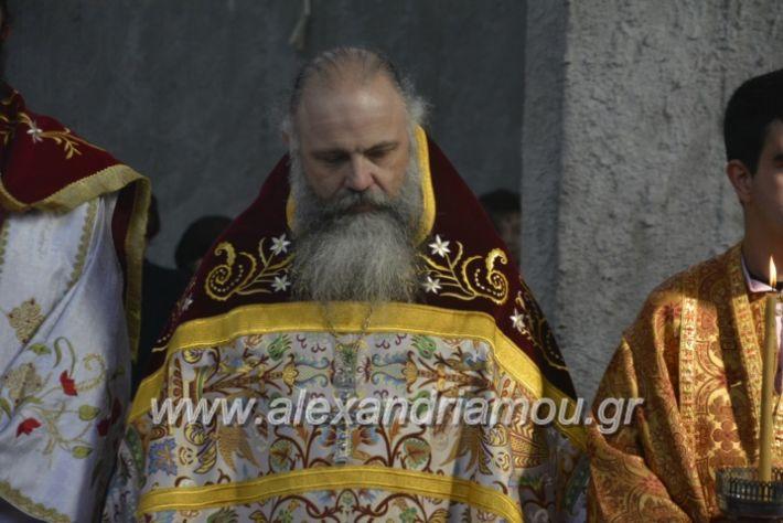alexandriamou_kirilosmethodios11.5.19105