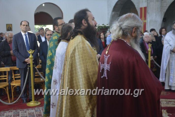 alexandriamou_kirilosmethodios11.5.19111