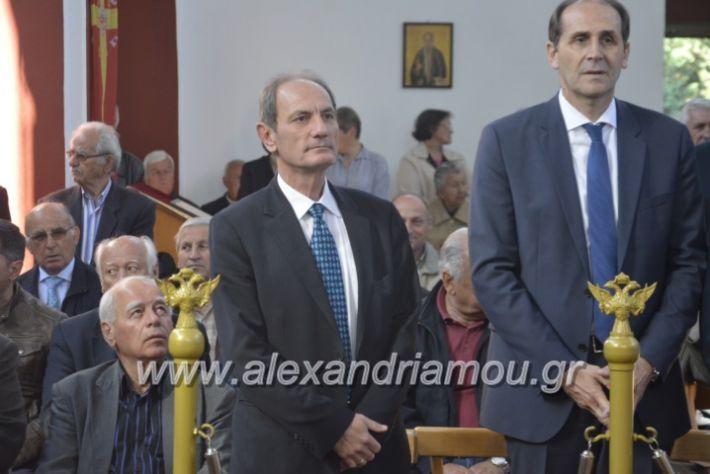 alexandriamou_kirilosmethodios11.5.19112