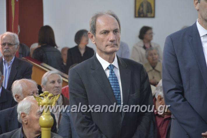 alexandriamou_kirilosmethodios11.5.19116