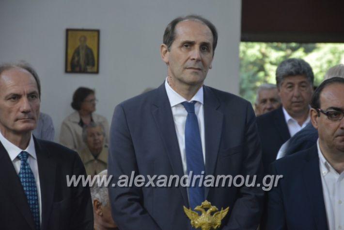 alexandriamou_kirilosmethodios11.5.19117