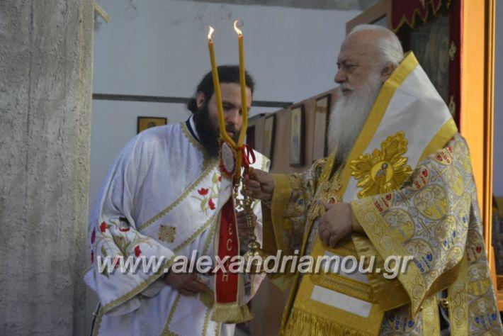 alexandriamou_kirilosmethodios11.5.19121