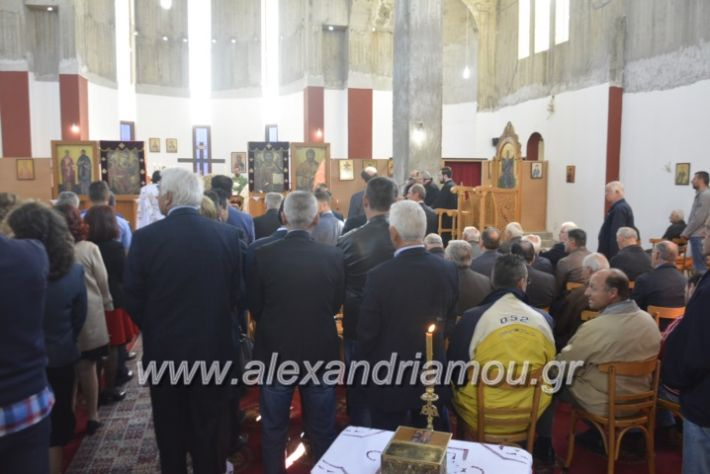 alexandriamou_kirilosmethodios11.5.19123