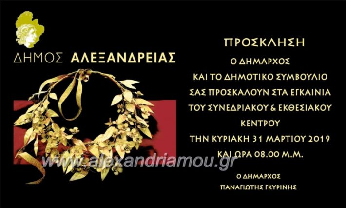 alexandriamou.p1e1001