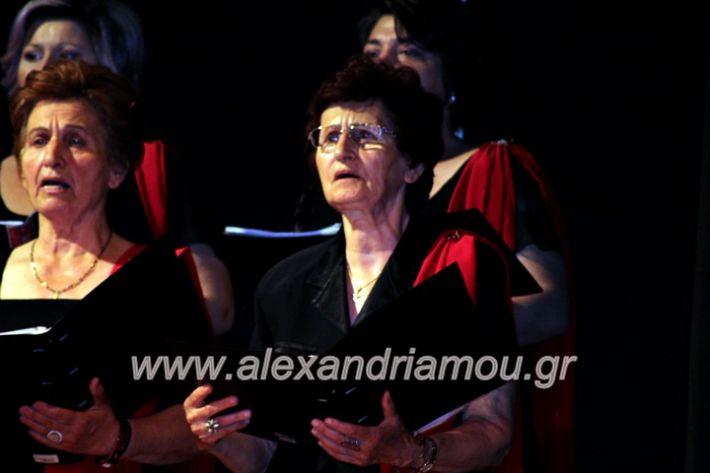 alexandriamou_paidiaanoiksis23.6.19139