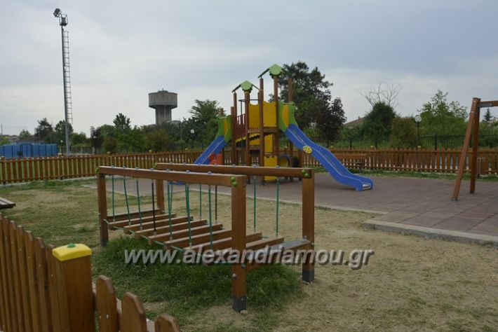 alexandriamou.gr_paidikixara021