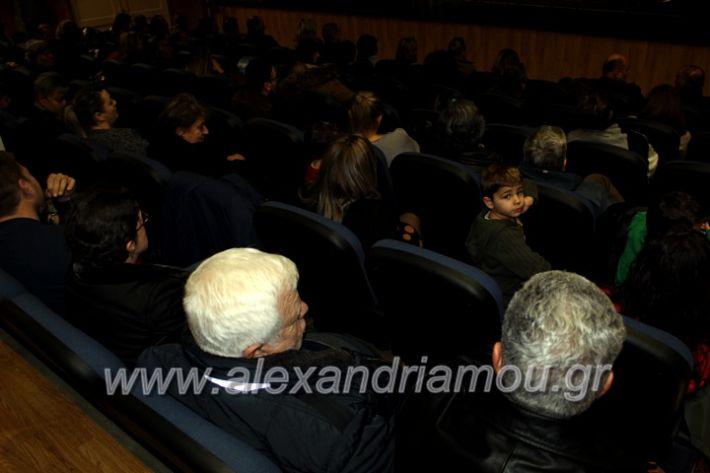 alexandriamou.gr_platitheatriki2019IMG_9527
