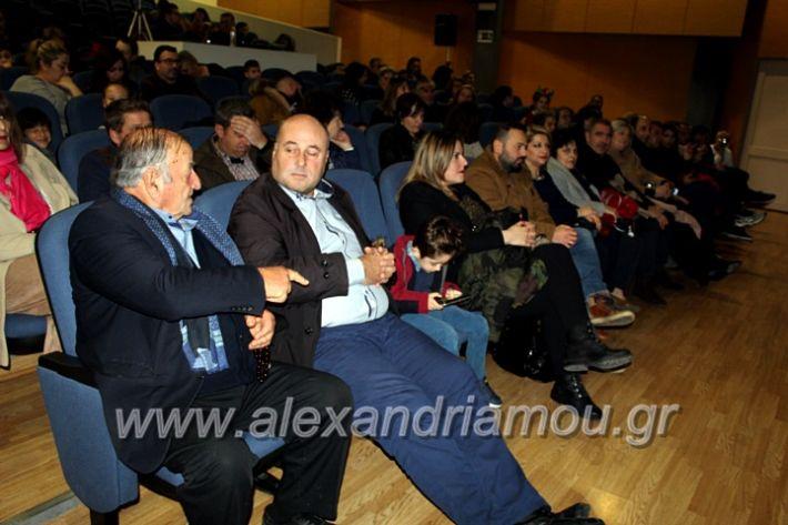 alexandriamou.gr_platitheatriki2019IMG_9528