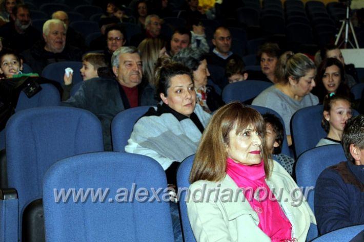 alexandriamou.gr_platitheatriki2019IMG_9530