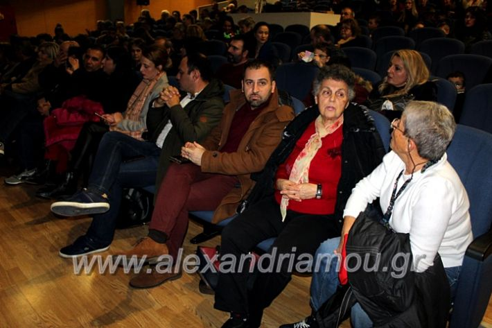 alexandriamou.gr_platitheatriki2019IMG_9532