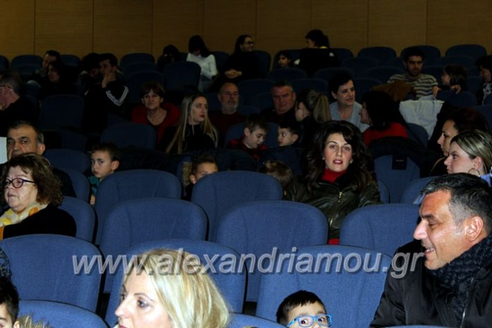 alexandriamou.gr_platitheatriki2019IMG_9534