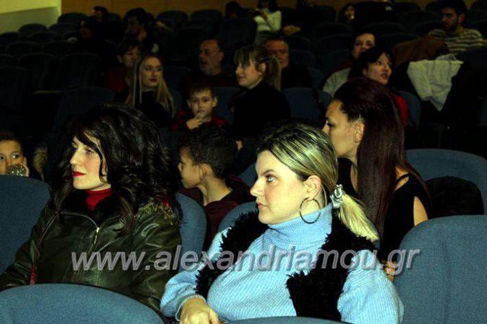 alexandriamou.gr_platitheatriki2019IMG_9535