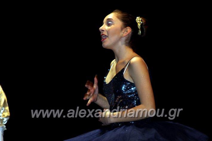 alexandriamou.gr_platitheatriki2019IMG_9551