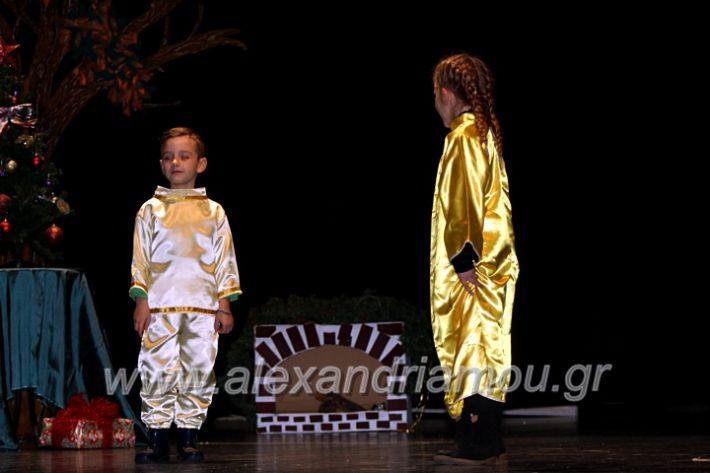 alexandriamou.gr_platitheatriki2019IMG_9566