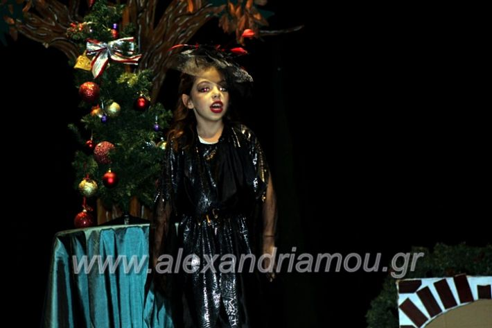 alexandriamou.gr_platitheatriki2019IMG_9590