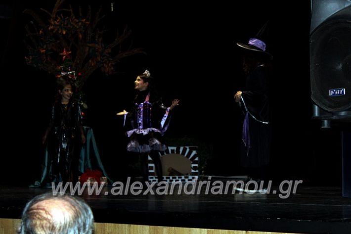 alexandriamou.gr_platitheatriki2019IMG_9595