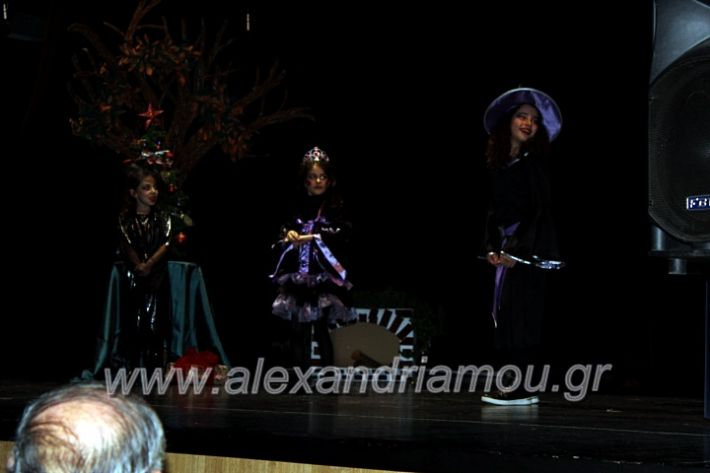alexandriamou.gr_platitheatriki2019IMG_9597