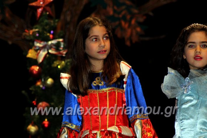 alexandriamou.gr_platitheatriki2019IMG_9603