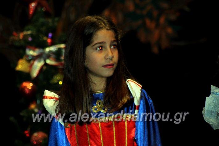 alexandriamou.gr_platitheatriki2019IMG_9608