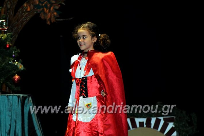 alexandriamou.gr_platitheatriki2019IMG_9624