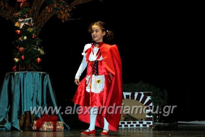 alexandriamou.gr_platitheatriki2019IMG_9625