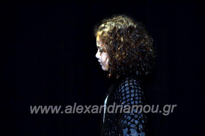 alexandriamou.gr_platitheatriki2019IMG_9628