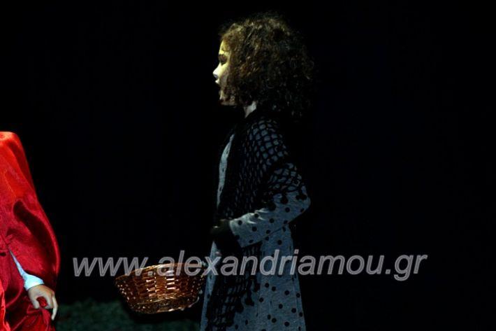alexandriamou.gr_platitheatriki2019IMG_9629