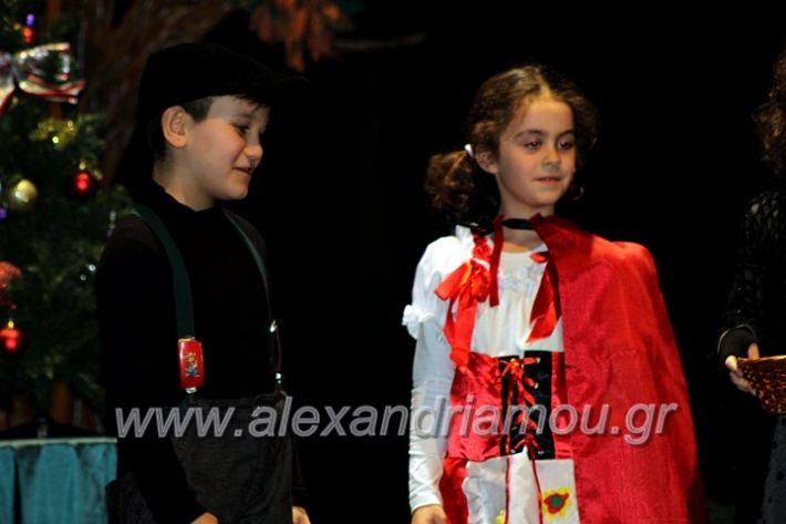 alexandriamou.gr_platitheatriki2019IMG_9640
