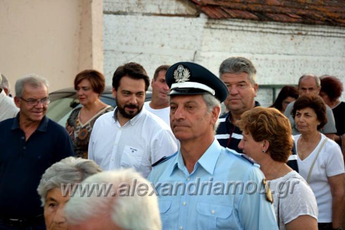 alexandriamou.gr_platipaisiaoDSC_0640