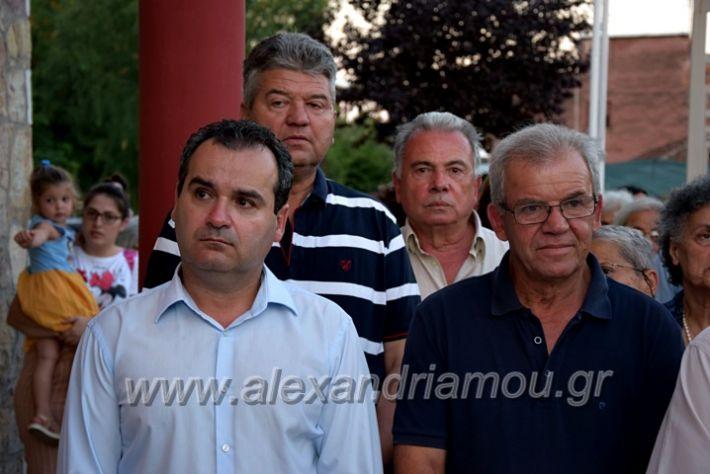 alexandriamou.gr_platipaisiaoDSC_0664