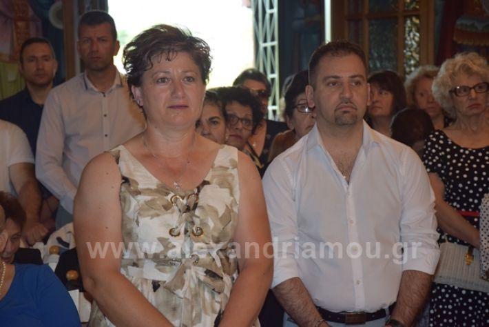 alexandriamou.gr_paisios199005