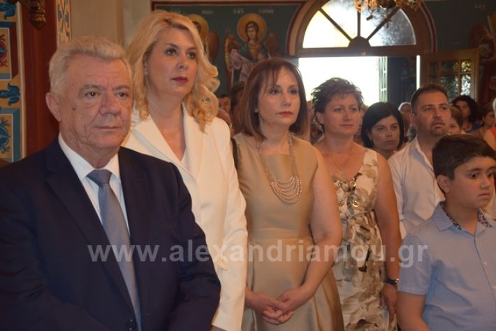 alexandriamou.gr_paisios199232